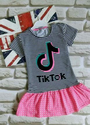 Красивое  платье tik-tok на девочку 8-12лет.турция