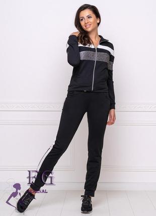 Костюм женский спортивный черные двойка кофта штаны