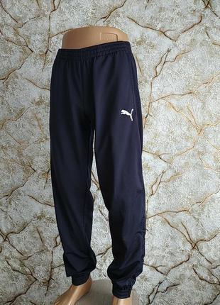 Мужские брюки спорт спортивние штани puma оригинал
