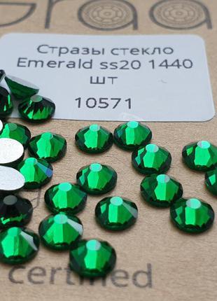 Стразы стекло Emerald Эмеральд (Изумрудный) премиум для декора
