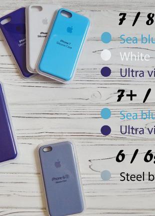 Чехол для iphone 6/6s 7/7 plus 8/8 plus X/Xs айфон Apple