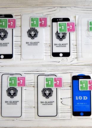 Защитное стекло iPhone 6 / 7 / 8+ / X / XS / 11 Pro Айфон
