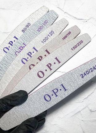 Пилочки для ногтей o.p.i по 10 грн