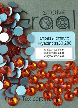 Стразы стекло цвет Гиацинт Hyacint премиум для декора