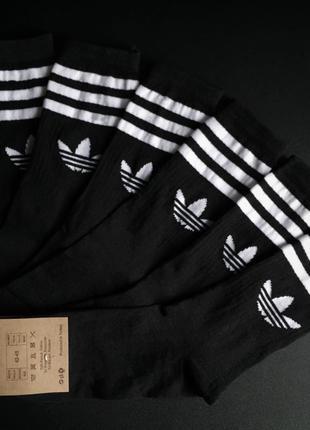 Носки Adidas x Nike x Supreme x Stone island x thrather