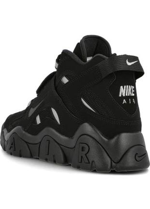 Кроссовки nike air barrage mid at7847-002