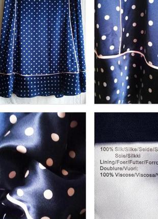 Шикарная юбка ночного неба в горошек из 100% шелка!