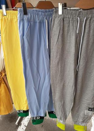 Модные спортивны штаны 👖