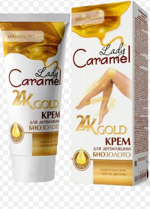Крем для депиляции 24к gold - lady caramel