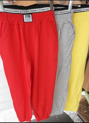 Стильные спортивные штаны 🔥🔥