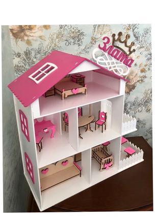 Ляльковий будиночок,кукольний дом,лол,лялька ,кукла
