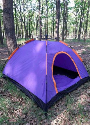 Палатка автоматическая для туризма