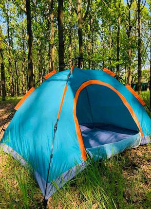 Палатка автомат 2 места 2х1,5 турестичнская