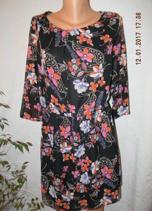 Платье новое с принтом цветы new look