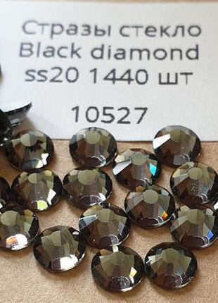 Стразы стекло Black Diamond (Блэк Даймонд) премиум для декора