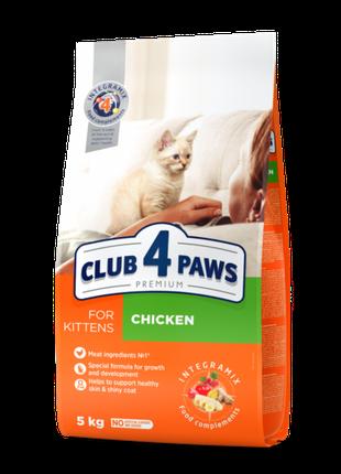 Клуб 4 лапы полнорационный сухой корм для котят 5 кг
