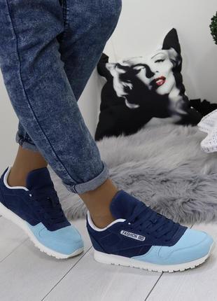 Новые женские синие кроссовки