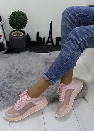 Новые женские летние розовые кроссовки