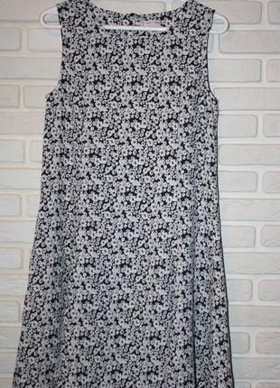 Стильное и красивое цветочное платье!