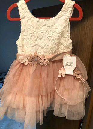 Сукня плаття з обручем