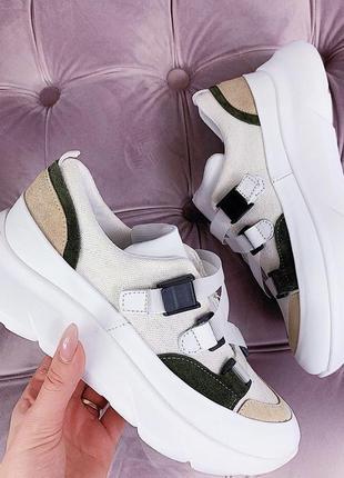 Новые женские бежевые кроссовки