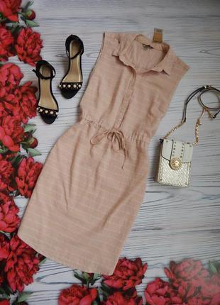 🌿натуральное, пудровое платье в полоску от esmara. размер xl-2...
