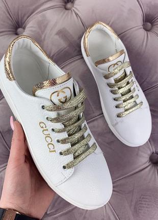 Новые женские кожаные белые кроссовки с золотистыми вставками
