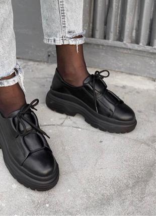 Продам кожаные ботинки.