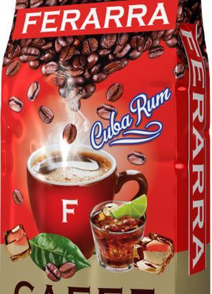 Кофе в зернах Ferarra Cuba Libre Кубинский ром 1 кг