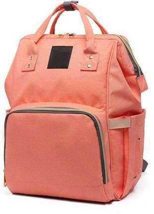 Рюкзак для мамы