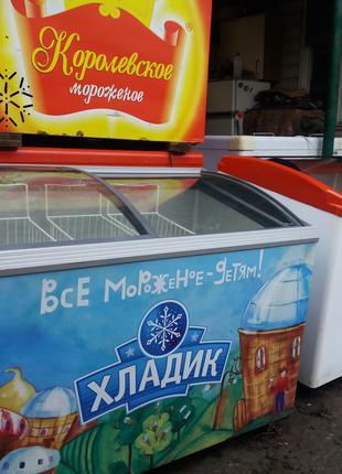 Морозильный ларь Морозильная камера.Доставка отправка
