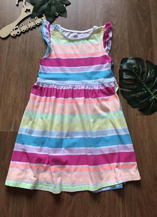 Стильное платье сарафан в полоску h&m 6-8 мес