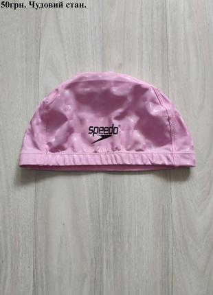 Шапочка для плавання шапка для плавания девочке