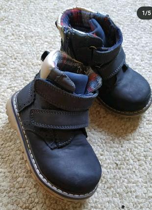 Кожаные ботинки. 23 размер 14,5 см