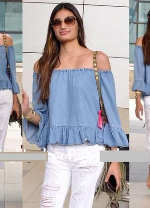 Стильная блуза-топ со спущенными плечами и воланами от zara