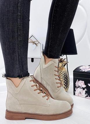 Новые женские бежевые осенние ботинки