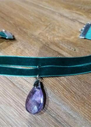 Чокер с фиолетовой каплей