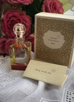 Духи shiseido eau de parfum 2012