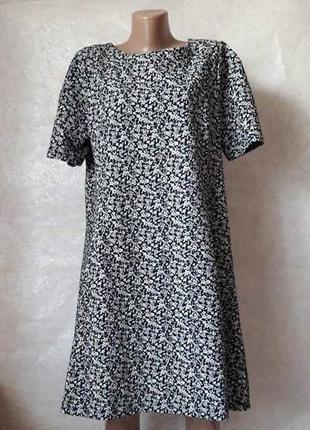 Фирменное next платье -миди в мелкие цветочки на синем фоне с ...
