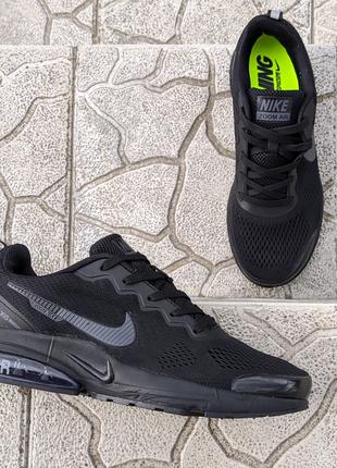 Nike air Presto Axis