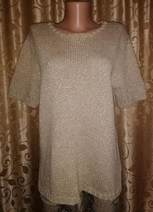 ✨✨✨золотистая, теплая женская кофта, свитер, джемпер с коротки...