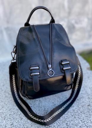 Женский кожаный рюкзак. Женская кожаная сумка. Рюкзак кожаный.