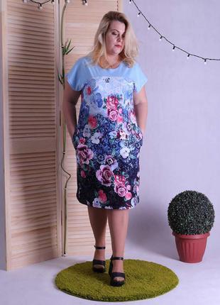 Платье женское с 48 по 66 размер