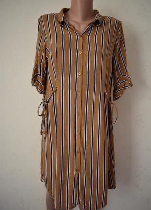 Вискозное платье-рубашка в полоску papaya