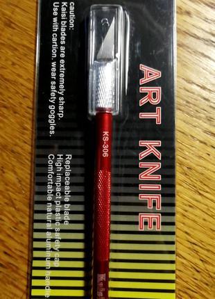 Нож скальпель с лезвиями в комплекте