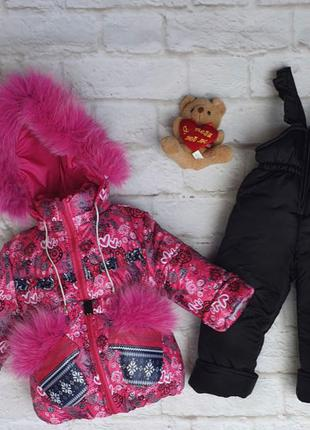 Зимняя куртка + полукомбинезон на девочку.