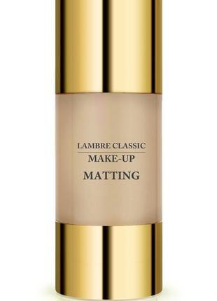Тональный крем lambre classic matting make up №6 медовый