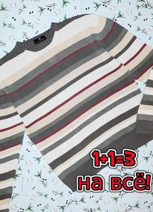 🎁1+1=3 плотный мужской свободный свитер marks&spencer оверсайз...