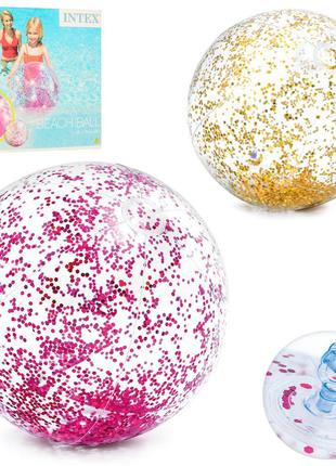Пляжный мяч Intex 58070-1 Прозрачный блеск, 71 см, золотой, розов