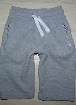 Трикотажные шорты в мелкий рубчик george 7-8 лет